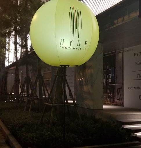 Inflatable-LED-Ball