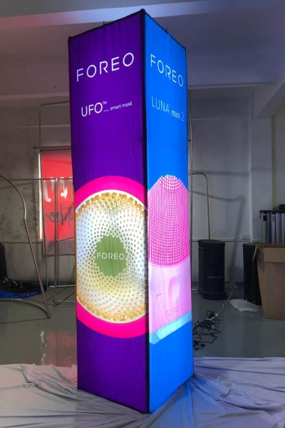 10 Foot LED Arch