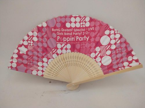 Quality Paper Hand Fans
