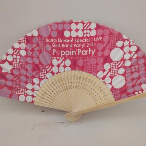 Natural-Bamboo-Paper-Hand-Fan