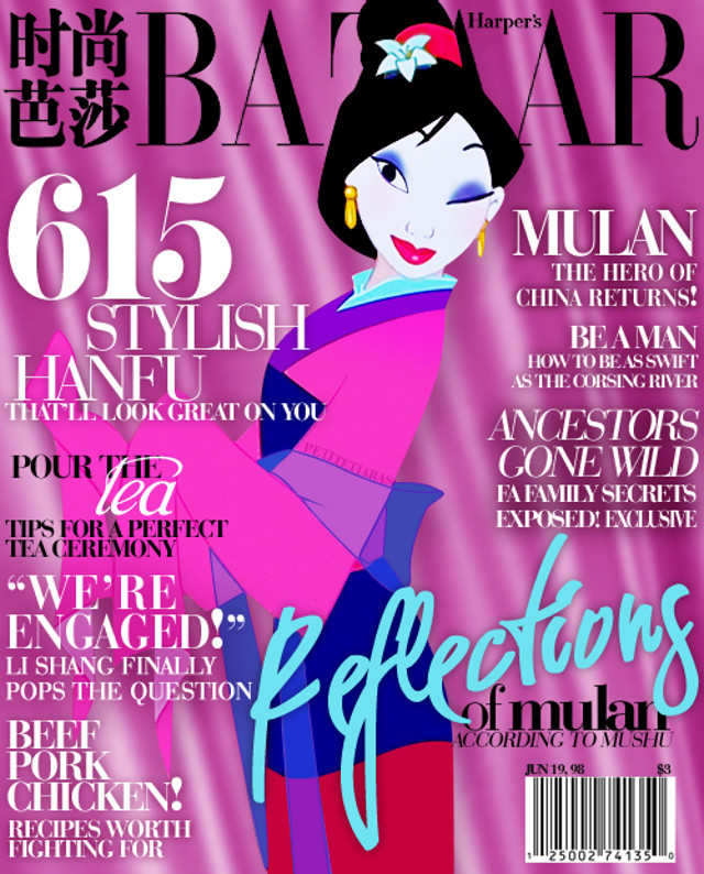 princess-magazine-3.jpg