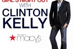 Macy's Girl's Night Out with Clinton Kelly