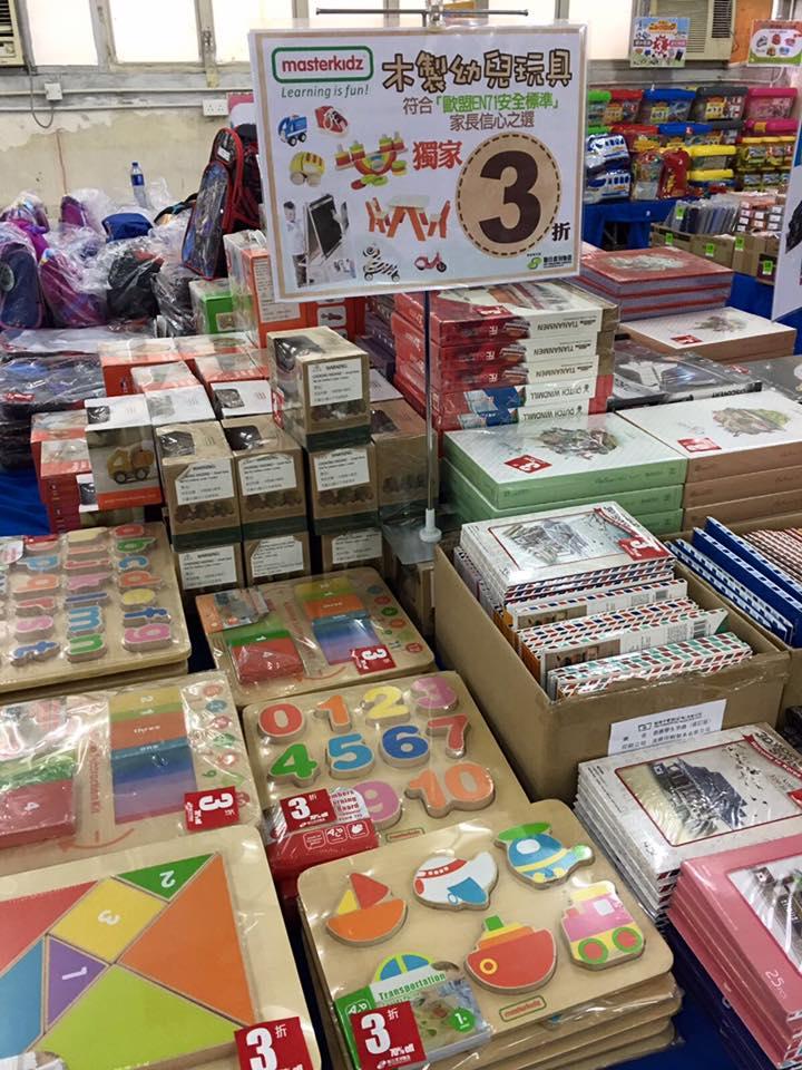 【低至三折】新雅文化 中英文圖書玩具 開倉大特賣 | 著數優惠