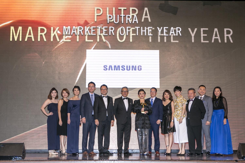 2018 Putra Brand Awards