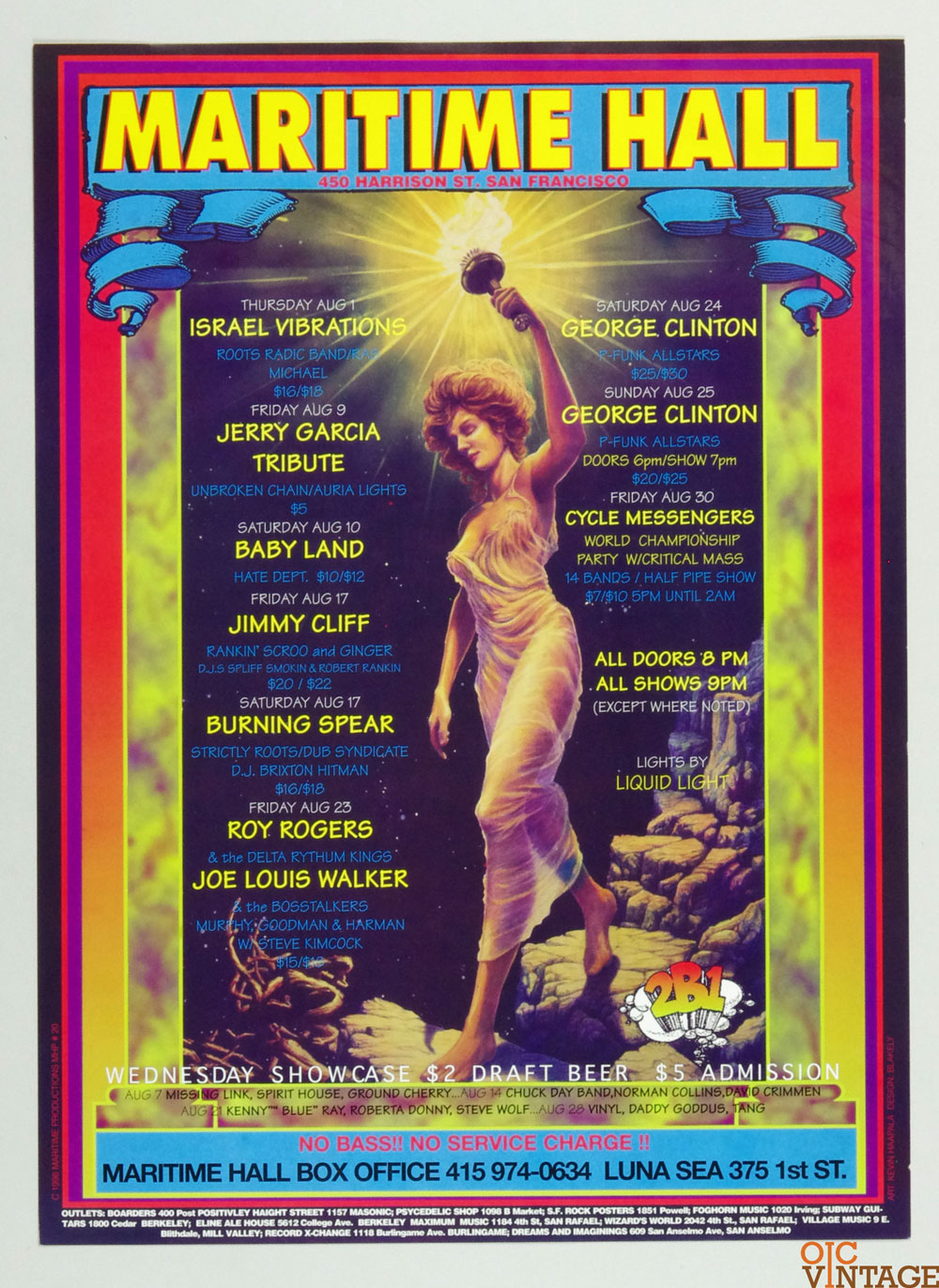 Maritime Hall 1996 Aug Poster Jerry Garcia Tribute George Clinton