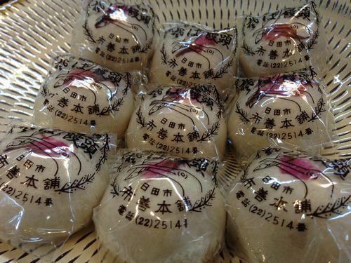 桜そば饅頭