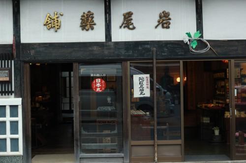 豆田町の上町通りにあります。