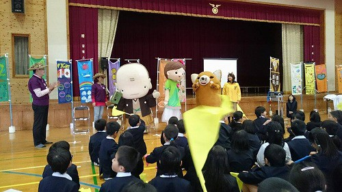 日隈小学校のみんな、大喜び。