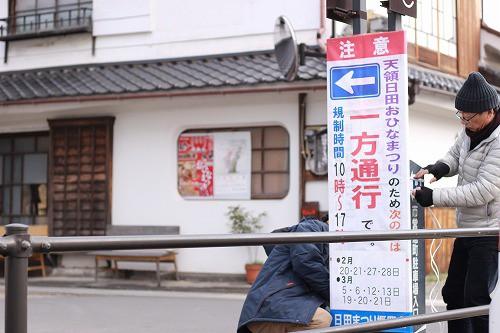 御幸通り・上町通りは毎週土日に一方通行になります。