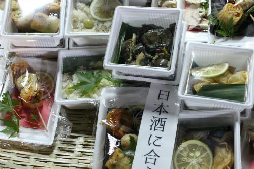 こちらピンチョスの販売。日本酒によく合いそう!