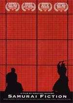 samurai-fiction