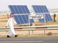 Saudi Arabia Wants to Become a Major Producer of Alternative Energy