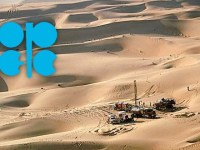 OPEC Report Shows Member Production Up Ahead of Doha Meeting
