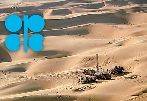 OPEC Production Falls October-November, Compliance Hits Record Levels