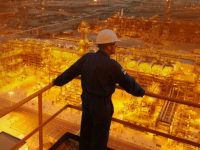 Saudi Aramco Gets 5th-Highest Investment Rating; Starts Roadshow