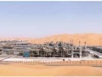 Abu Dhabi National Oil Company (ADNOC) (PRNewsFoto/Abu Dhabi National Oil Company)