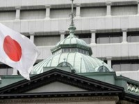 Japan's 20-year Government Bonds Go Negative for the First Time