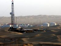Oil Drops On Libya Sharara Field Restart