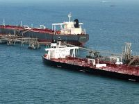 First 2-Million-Barrel Supertanker Arrives at Enterprise Products Partners Terminal