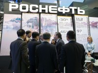 We Can Ramp Production Back Up to Pre-Cut Levels in 60 Days: Rosneft