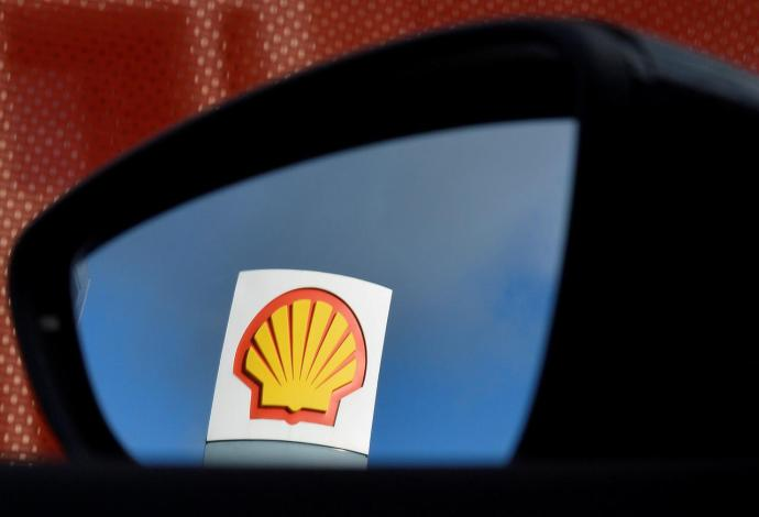 Shell UK gender pay gap widens slightly in 2019- oil and gas 360