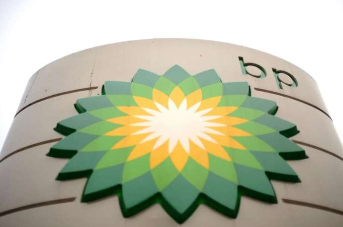 BP names new CFO as Gilvary plans to retire-oil and gas 360
