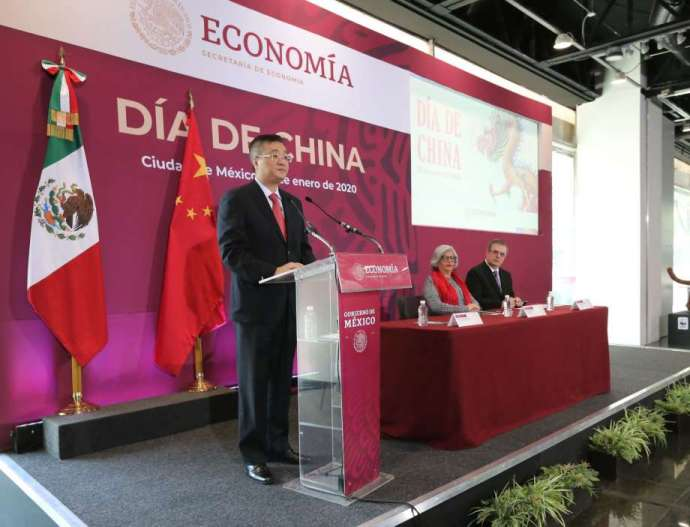 China invests $600 million into Mexico's Dos Bocas refinery- oil and gas 360