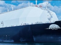 Freeport LNG Train 2 Begins Commercial Operation