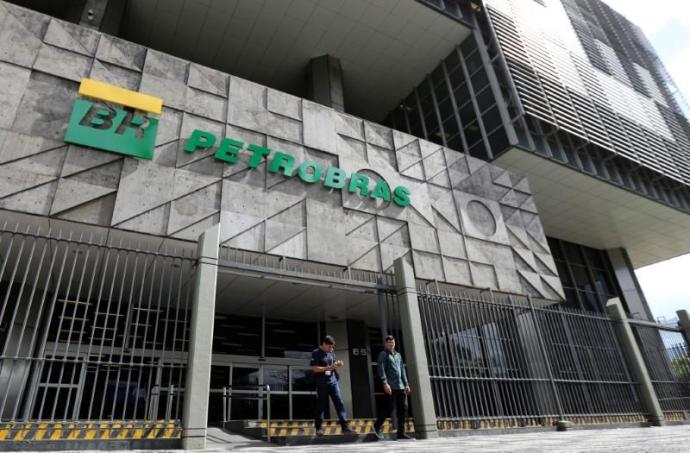 Petrobras to price its largest share offering in a decade on Feb. 5- oil and gas 360