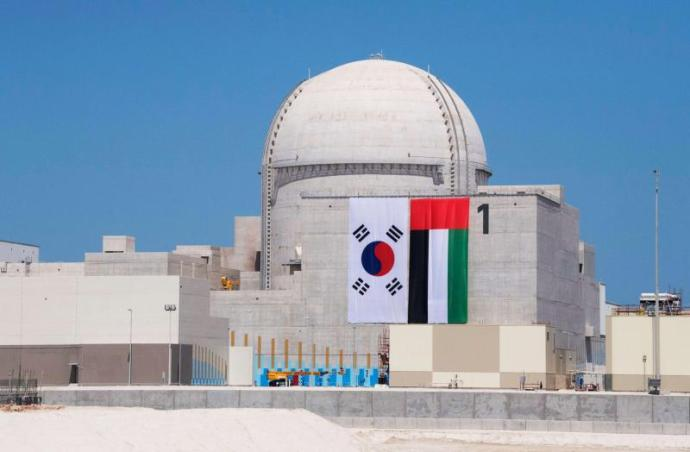 Once fuel assemblies are loaded into the reactor, Nawah will begin the start-up sequence for testing - oilandgas360