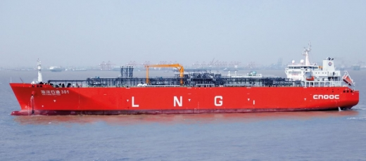 EGYPT: Eni, Partners Agree for the restart LNG Plant in Damietta & Settlement of Union Fenosa Gas Disputes