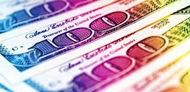 dinero rosa