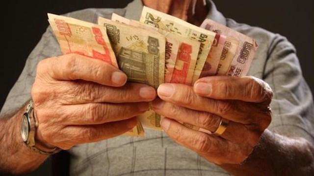 Ahorro AFORE 15 mil pesos