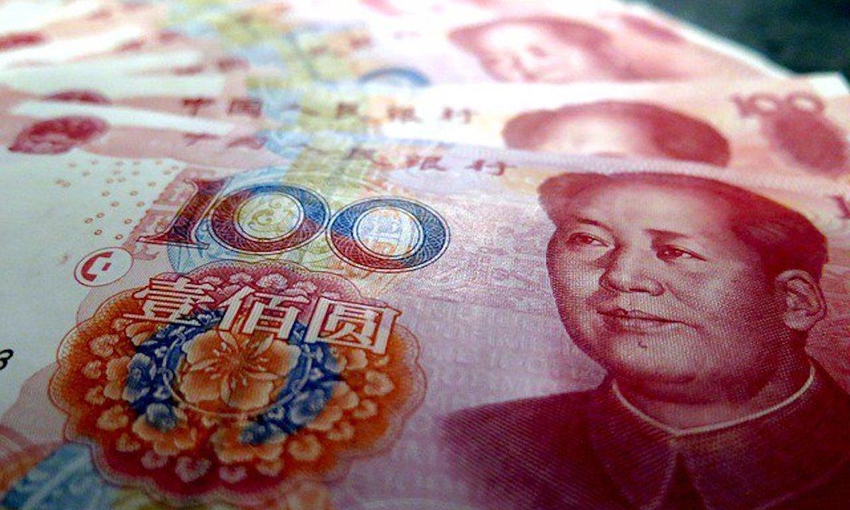 Yuan, economía, China, Moneda de reserva