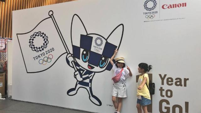 Patrocinadores de Tokio 2020
