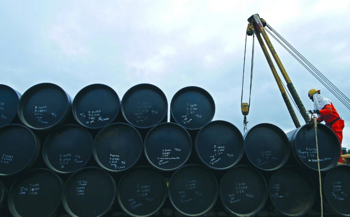 Reservas de petróleo crudo en el mundo