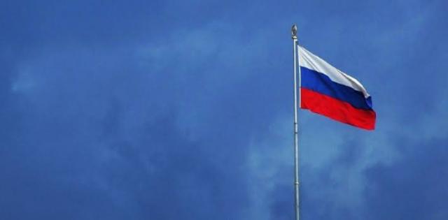 23, diciembre, 2019, Bandera, Rusia