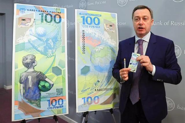 24 de enero 2020, 100 rublos, Dinero, Dinero Ruso, Billetes, Persona