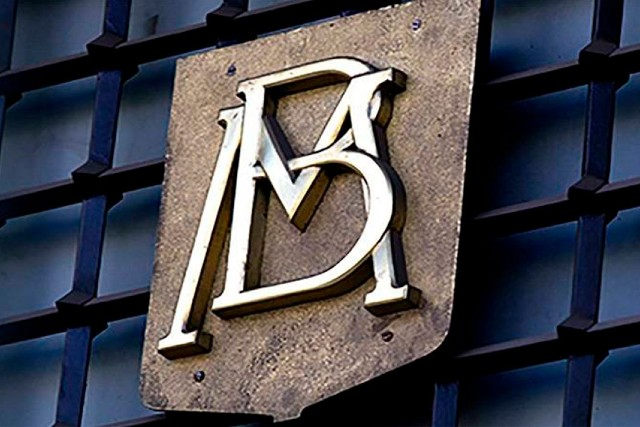 03-01-20, Banxico, salarios, Banxico salarios amparo