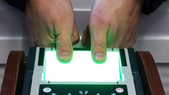 6 de enero de 2020, registro biométrico, bancos, registro biométrico (Imagen: Especial)