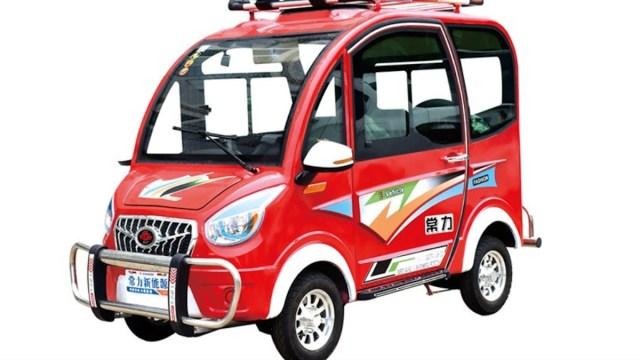 Auto más pequeño del mundo (Imagen: Alibaba.com)