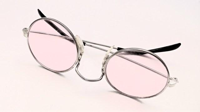 ¿Cuánto cuestan los lentes de John Lennon?