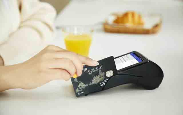 Borra tu código CVV de la tarjeta