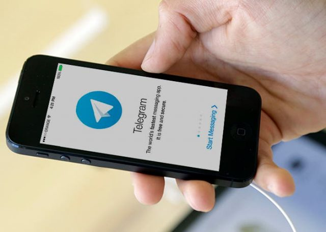 Telegram permitirá pagos con tarjeta de crédito