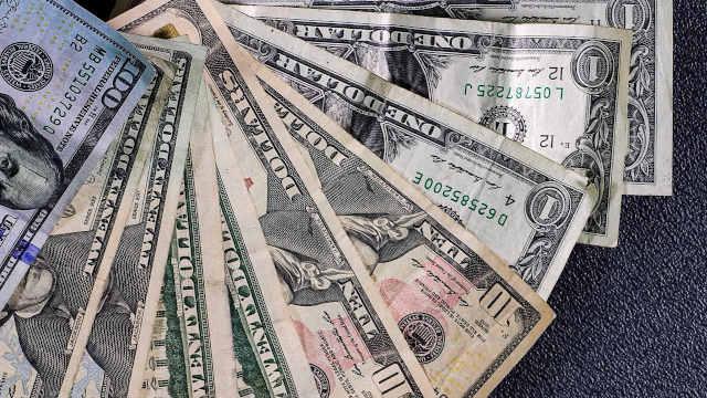 Precio del dólar hoy 16 de julio 2021 en México