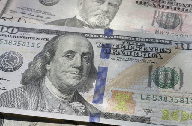 Compara la cotización dólar