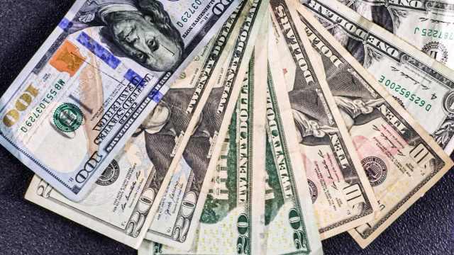El precio del dólar hoy 07 de julio de 2021 en México
