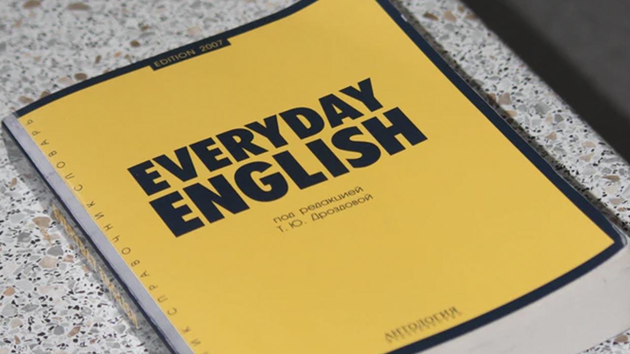 En México pocas personas hablan inglés