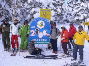 焼額山2000m山頂