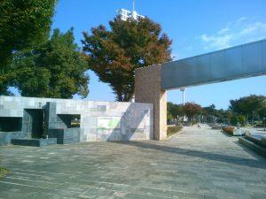 伊勢崎市民の森公園